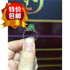天然和田玉石正品俄罗斯碧玉s925镶嵌戒指女士饰品珠宝保障包邮