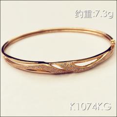 金中金钻中钻 黄金珠宝 黄金手镯 AU750 18K玫瑰金锆石金手镯 约重7.3g