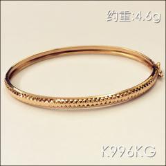 金中金钻中钻 黄金珠宝 黄金手镯 AU750 18K玫瑰金手镯 约重4.6g