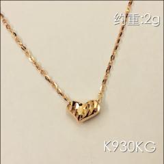 金中金鉆中鉆 黃金珠寶 黃金項鏈 AU750 18K玫瑰金套鏈 約重2g