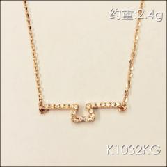 金中金钻中钻 黄金珠宝 黄金项链 AU750 18K玫瑰金锆石套链 约重2.4g