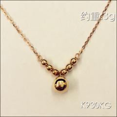 金中金鉆中鉆 黃金珠寶 黃金項鏈  18K玫瑰金套鏈 約重3g