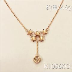 金中金鉆中鉆 黃金珠寶 黃金項鏈 18K玫瑰金套鏈 約重2.6g